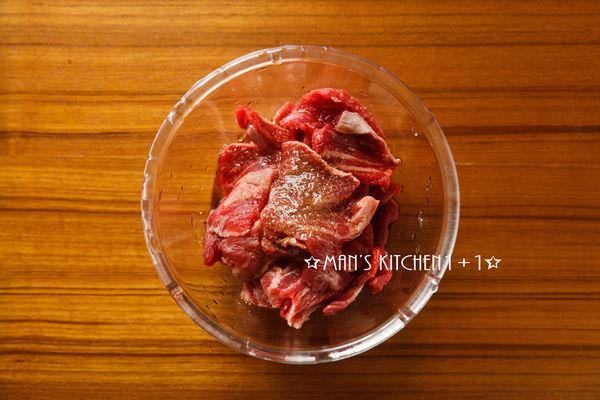 Thịt bò xào ngồng cải mềm ngon, đậm đà - 2