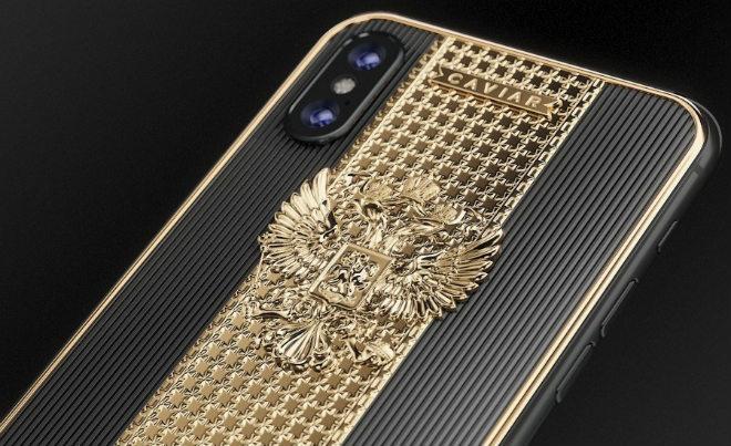 Siêu điện thoại Tsar-Phone giá 691 triệu đồng dịp Tổng thống Putin nhậm chức - 4