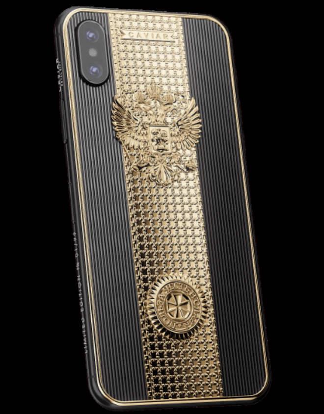 Siêu điện thoại Tsar-Phone giá 691 triệu đồng dịp Tổng thống Putin nhậm chức - 8