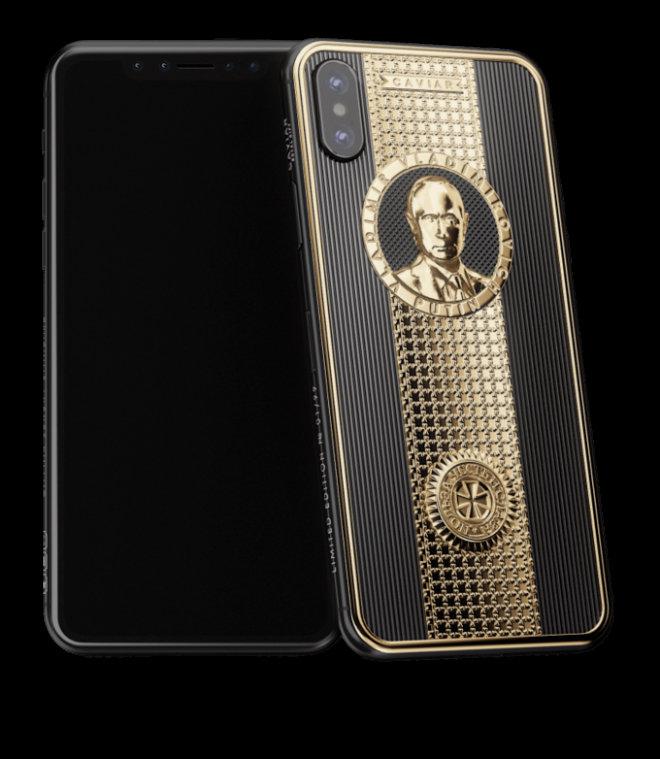 Siêu điện thoại Tsar-Phone giá 691 triệu đồng dịp Tổng thống Putin nhậm chức - 2