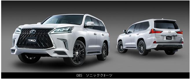 Toyota tung gói độ chính hãng hơn 200 triệu cho Lexus LX570 - 1