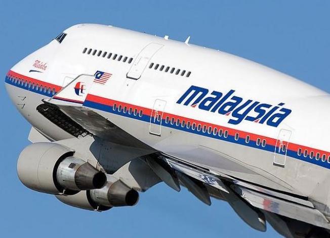 Bộ trưởng giao thông Malaysia nói về bí ẩn MH370 - 1