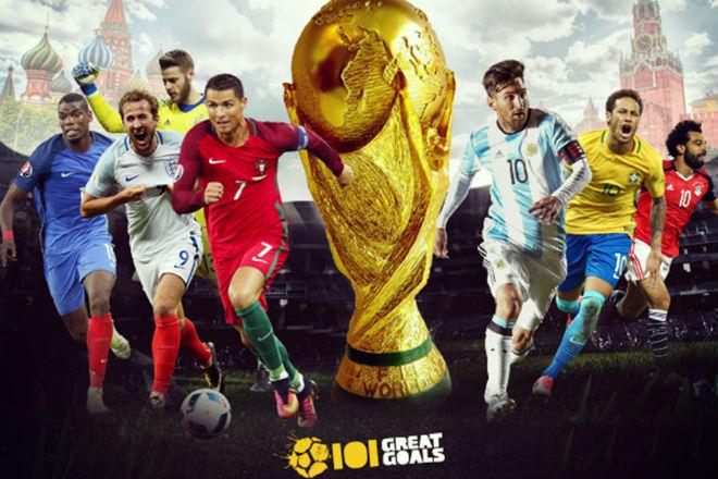 Nóng tin Việt Nam mua bản quyền World Cup: Trưa 7/6, VTV vẫn đang đàm phán - 1