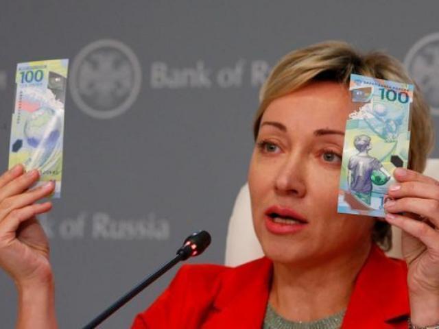 Cơn sốt WORLD CUP khiến tờ tiền này tăng giá 70% chỉ trong 1 tuần