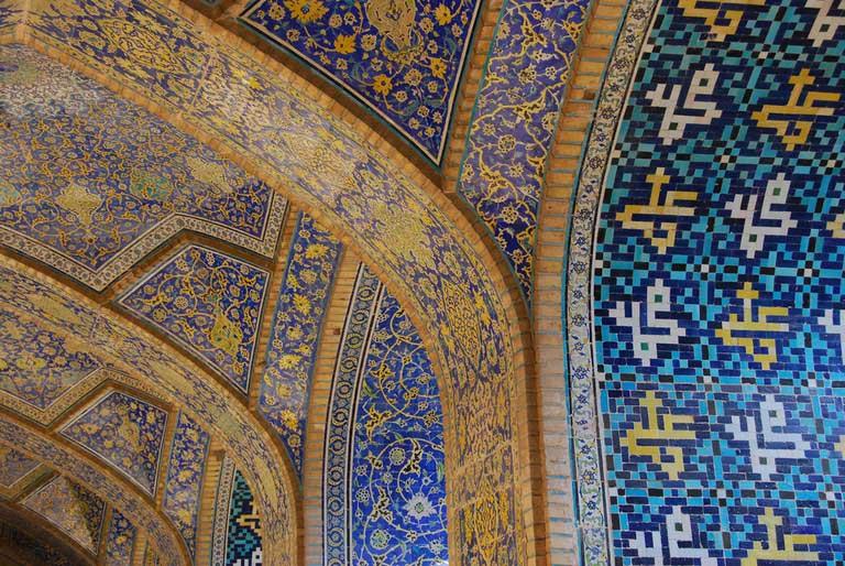 Kiến trúc đẹp ngỡ ngàng của Iran - một đối thủ đáng gờm trong trận cầu World Cup đêm nay - 4