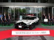 Cảnh sát Nhật Bản được cấp ''hàng nóng'' Nissan GT-R 2017 để truy đuổi...
