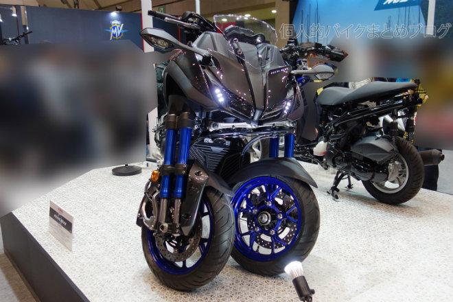 Lịch lên kệ môtô khủng Yamaha NIKEN tại loạt thị trường - 1