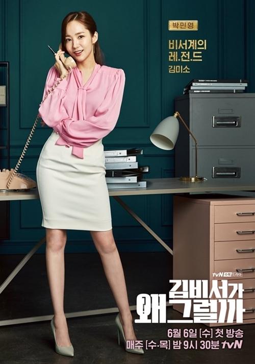 """Học cách mặc đồ công sở cực xinh của """"thư ký Kim"""" - 1"""