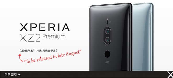 Sony Xperia XZ2 Premium có giá nghìn đô ra mắt ngày 5/7 - 2