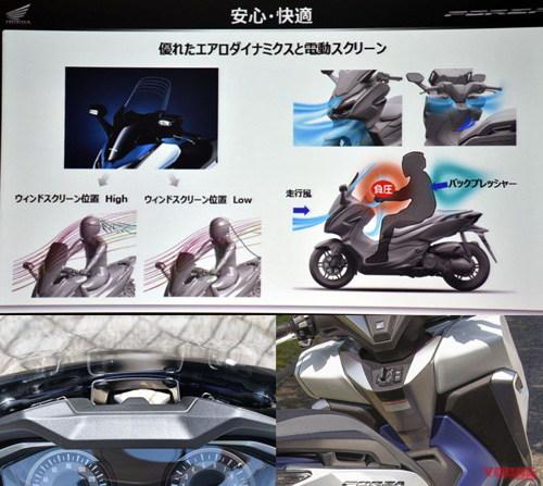 Honda Forza 250 mới chạy thử nghiệm, ra mắt trong tháng 8 - 2