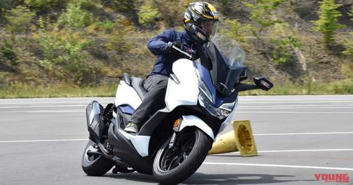 Honda Forza 250 mới chạy thử nghiệm, ra mắt trong tháng 8 - 1