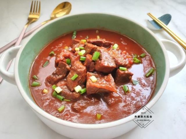 Thịt bò hầm nếu muốn mềm, nhừ thì chỉ cần cho thêm loại này vào