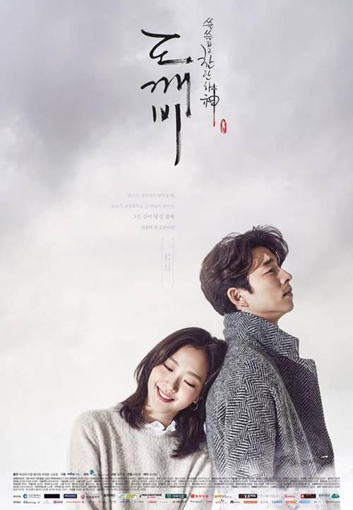 Kiều nữ phim 18+ đang gây tò mò nhất Hàn Quốc - 1