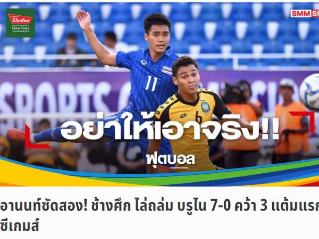 Phóng viên Brunei tuyên bố bất ngờ: U22 Việt Nam ghi 12 bàn không bằng U22 Thái Lan